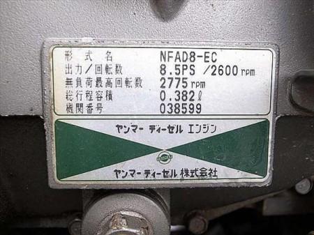 e3151【九州一部地域配送可能】YANMAR ヤンマー CA85/CA85M 2条 コンバイン ディーゼルエンジン  アワーメーター:155.9h