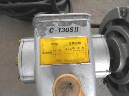 A17h2916 ツルミ スカッシュ HPJ-8 YASUKAWA ヤスカワ BN-01T モーター C-130SⅡ 高圧ポンプ 50-60Hz 10