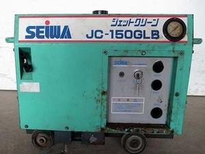B3e3275 清和 セイワ ジェットクリーンJC-150GLB/150GB 高圧洗浄機 ジャンク