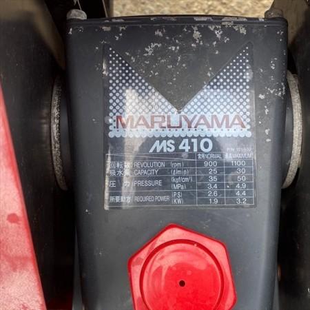 B4g202210 丸山製作所 MS410ENR 自動整列巻取 セット動噴 50kg/cm2 6馬力 消毒 スプレー【整備品/動画あり】 MARUYA