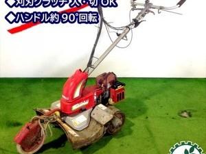 B6g191176 AGRIP アグリップ RK515 自走式斜面草刈機 たすかる  草刈り 2サイクル【整備済み/動画あり】*