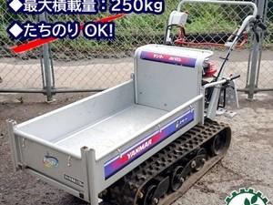 Dg191128 YANMAR ヤンマー MCG900i クローラー式運搬車 ■人気の立ち乗り■手動ダンプ■ 最大250kg 3.3馬力【整備品】*