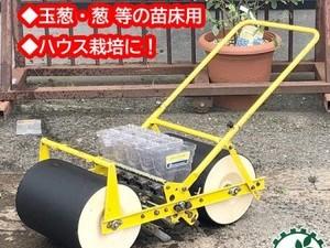 B2g191223 アグリテクノ矢崎 TPZ-5 ロール式播種機 5条 手押播種機 種まき機 手押し*