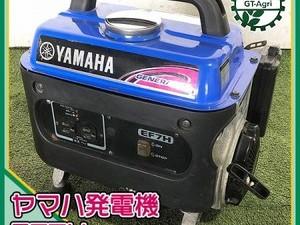 B6g212495 ヤマハ EF7H ポータブル発電機 【60Hz 100V 710va】【整備品】 YAMAHA*