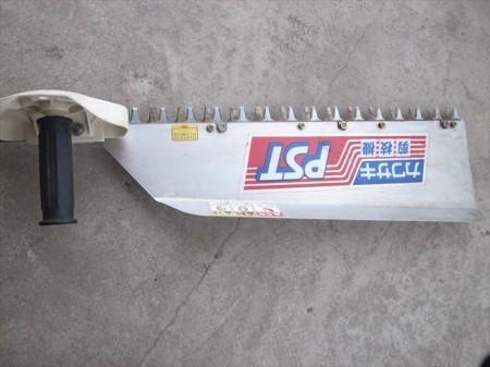 Be3351 KAWASAKI カワサキ PST-75 一人用剪枝機 トリマー 三菱TL20PVDエンジン 動画有 整備済み