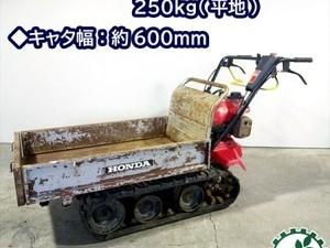 B3g191290 HONDA ホンダ HP250 力丸 クローラー式運搬車 最大250kg 2.4馬力 手動ダンプ【整備品/動画あり】*