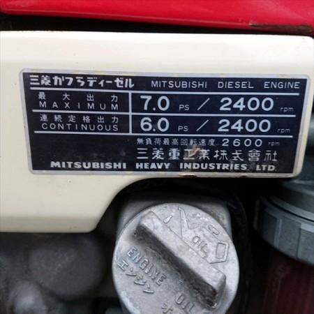 Ag191292 MITSUBISHI 三菱 MR800D/MR701D 管理機 最大7馬力 ■セル付き■【整備品】■直接引取り限定■ディーゼル耕耘機