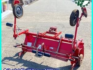 【販売済み】Dg202298 鋤柄農機 PHM-V-15 汎用平高マルチ うね整形機 ■新品スポンジ付き■ アタッチメント すきがら農機 成形 *