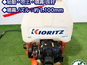 A12g191322 KIORITZ 共立 SHPE175G 背負式動力噴霧機 ■2サイクル ⅰスタート 容量:17L■消毒 スプレー■噴霧器 【整備