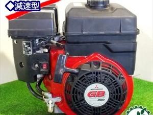A13g191325 MITSUBISHI 三菱 GB180L ガソリンエンジン 最大6.3馬力 発動機【整備品/動画あり】*