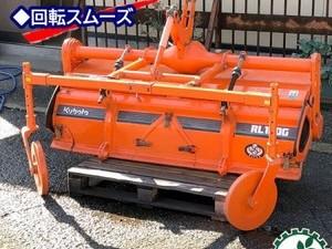 Dg191349 KUBOTA クボタ RL160G 純正ロータリー トラクター用アタッチメント ■爪新品!■ 1600mm*