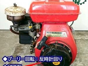 A14g191340 MITSUBISHI 三菱 G710L ガソリンエンジン 最大7馬力 発動機【整備品/動画あり】*