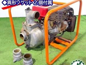 B6g191347 KOSHIN 工進 SEM-50X エンジンポンプ 口径:50mm 4馬力【整備品】*