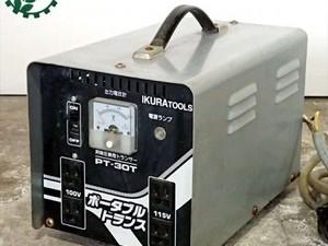 A19g191341 IKURATOOLS 育良精機 PT-30T ポータブルトランス 昇圧・降圧兼用 屋内用 変圧器【50/60Hz 200V 3K