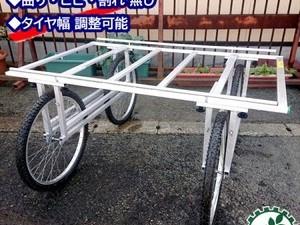 Dg191362 【美品】 昭和ブリッジ AW-1 万能作業台車 収穫台車 台車 移動作業車*