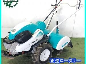 Ag202501 クボタ TR7000 管理機 陽菜/はるな 最大6.2馬力【整備品】 KUBOTA 耕運機*