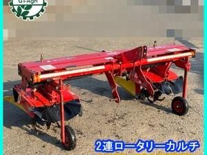【販売済み】Dg202498 ニプロ RM-212M ロータリーカルチ 2連 トラクター用アタッチメント