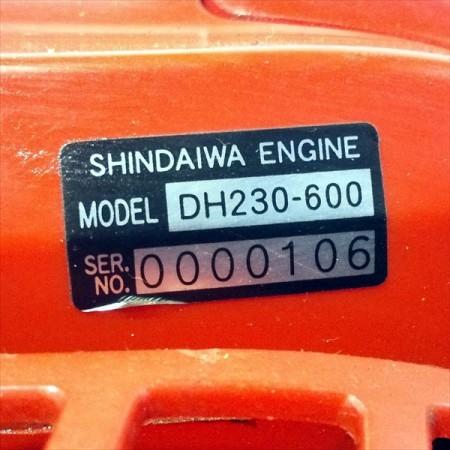 Bg191407 新ダイワ DH230-600 エンジン式 ヘッジトリマー 両刃 2サイクルエンジン【整備済み/動画あり】バリカン*