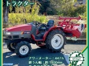 Dg202634 ヤンマー トラクター F-180 447時間 【バッテリー・爪は新品です!】4WD ディーゼル ■直接引取り限定■ YANMAR*