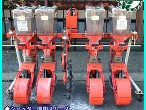 【販売済み】Dg202339 サン機工 SO-400 さばける号 4条 2枚ディスク 施肥播種機 キャスタースタンド付き