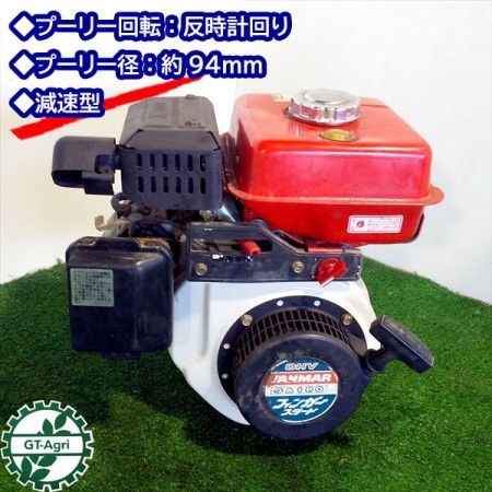 A13g191491 YANMAR ヤンマー GA180 ガソリンエンジン 最大6.2馬力 発動機【整備品/動画あり】*