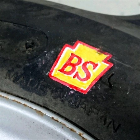 B5g191549 BRIDGESTONE ブリヂストン 17×8.00-8 タイヤ 2本セット 農機具部品 パーツ 運搬車より取り外し*