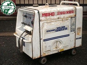 B2h5716 MEIHO メイホー MYW-140S1 発電機 溶接機 ウェルダー【整備済み/動画あり】
