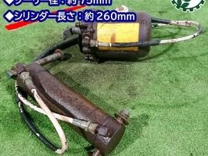 A16g191553 油圧ポンプ シリンダー ■積載500kgの運搬車からの取り外し■ パーツ*