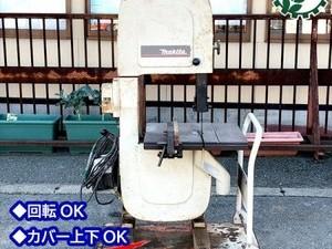 B3g191591 MAKITA マキタ 2116NA 16型バンドソー 【50/60Hz 100V】【通電確認済み】のこ挽き*