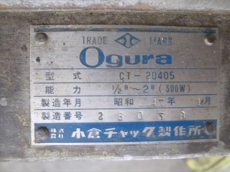 B6e3516 小倉チャック Ogura50R CT-20405 パイプマシン ねじ切り旋盤  100V 交換用ヘッド付
