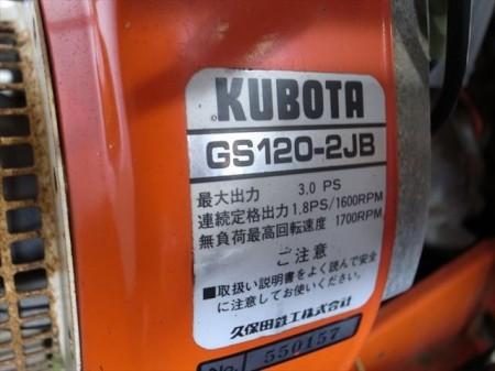 Be3491 KUBOTA クボタ RB30 一条刈 バインダー 稲刈機 クボタGS120-2JBエンジン 最大3.0馬力 動画有 整備/結束テスト済