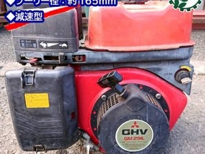 A14g191656 MITSUBISHI 三菱 GM291L ガソリンエンジン ■セル付き■ 最大8馬力 発動機【整備品/動画あり】*