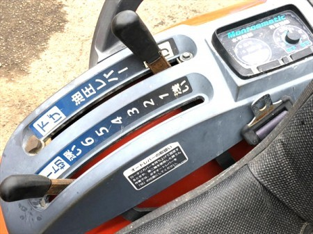 Ae4045 【爪新品】Kubota クボタ トラクター KB185 432時間 ■パワクロ モンロー HST無段階変速■【整備品/動画あり】■直接引