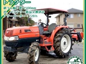 【販売済み】Dg202776 クボタ トラクター KL330D 728時間 ■4WD■爪新品■整備品■