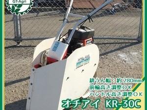 B4g202801 落合 KR-30C クランクカルチ 最大3.5馬力【整備済み】茶園管理 茶園作業 オチアイ 耕運機*