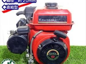 A13g191745 KAWASAKI カワサキ FE170 ガソリンエンジン 発動機【整備品/動画あり】ウイングモアに*